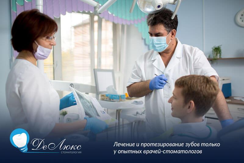 Импланты цена в Хабаровске