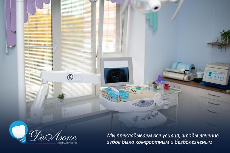 Лечение зубов без боли в Хабаровске