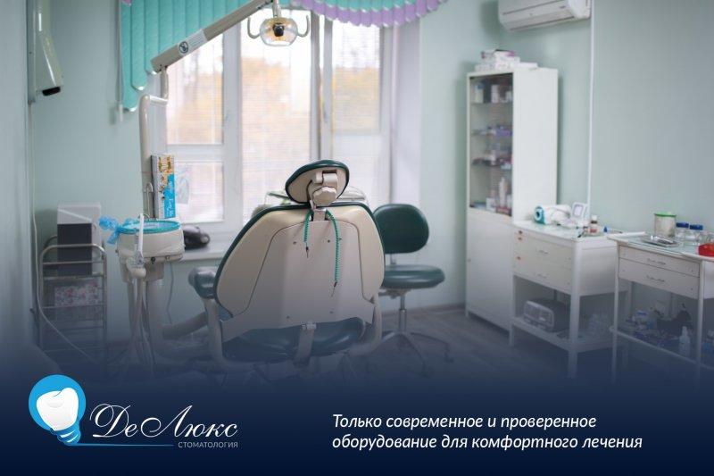 Клиника анастасия нижний новгород ринопластика