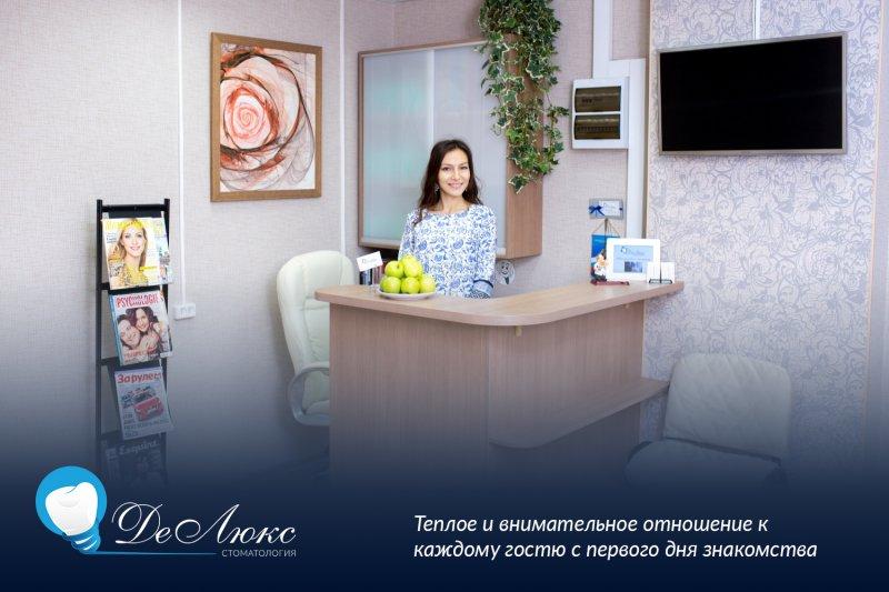 Недорогая стоматология в Хабаровске
