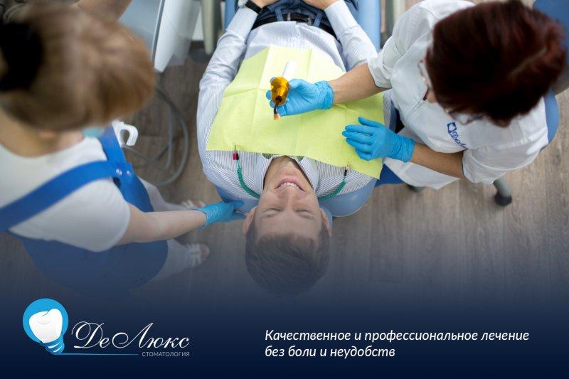 Медицинский центр аврора в днепропетровске отзывы