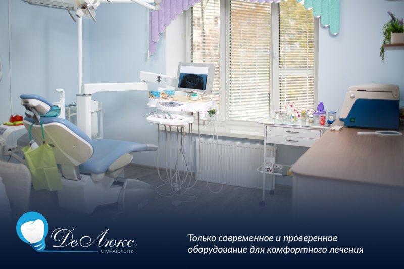 Лечение зубов стоимость в Хабаровске
