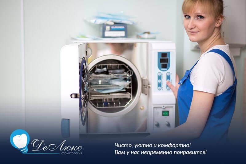 Стоматологическая клиника в южном мкр.