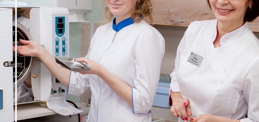 Вакансия медсестра в стоматологию