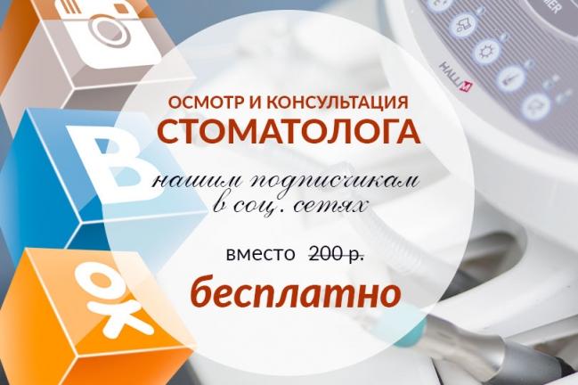 Осмотр и консультация стоматолога в Хабаровске